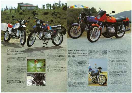 1982_BMW_FULL_L (4).jpg