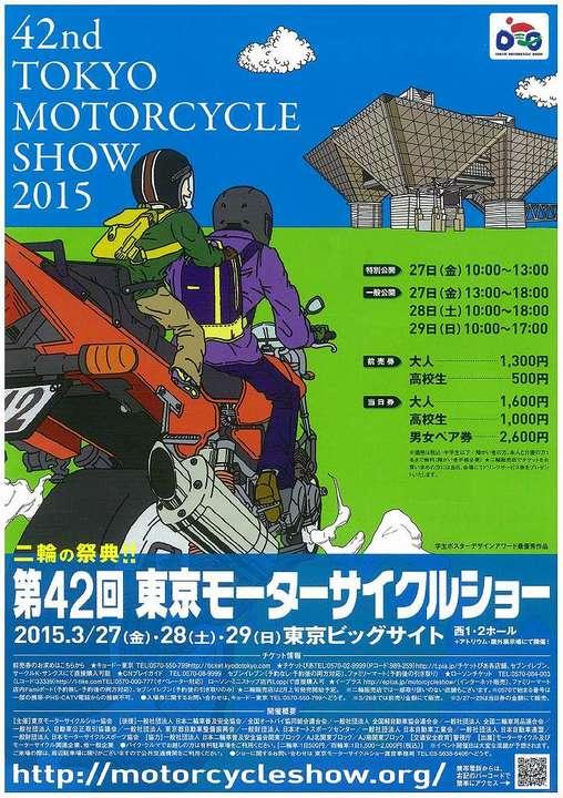 20150201093222-0001.jpg