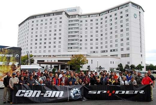 Cam-Am Spyder 全国オーナーズミーティング�C.jpg