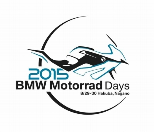 bmw-motorrad-days-japan-2015-held-august-29-the-30th20150611-1-min.jpg