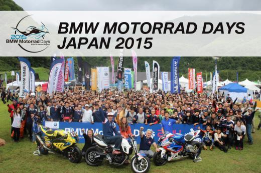 motorrad_days.jpg