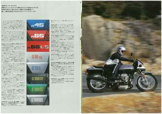 1982_BMW_FULL_L (2).jpg