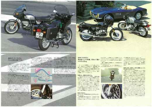 1982_BMW_FULL_L (3).jpg
