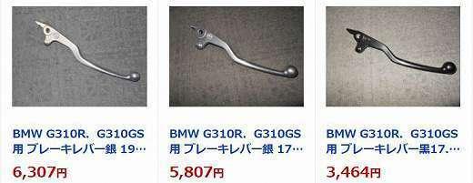 BMW_G310.jpg