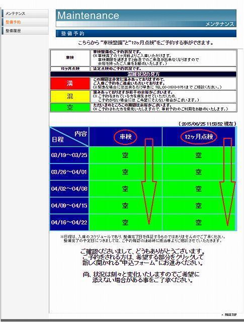 福田3.jpg