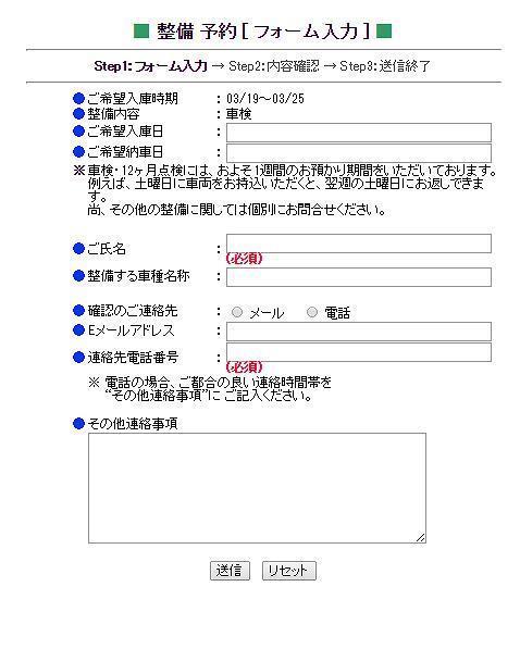 福田4.jpg