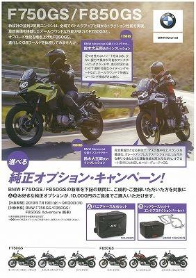 F750850camp.jpg