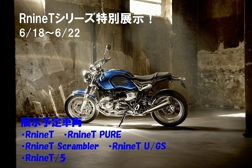 P90356510.jpg