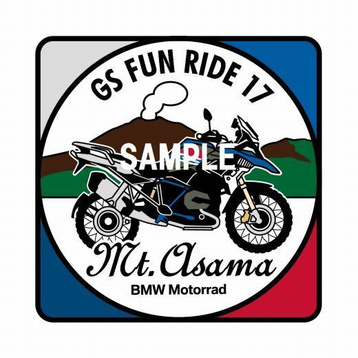 gs_fun_rideスタンプ(サンプル).jpg