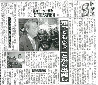 y-fuji1115.jpg